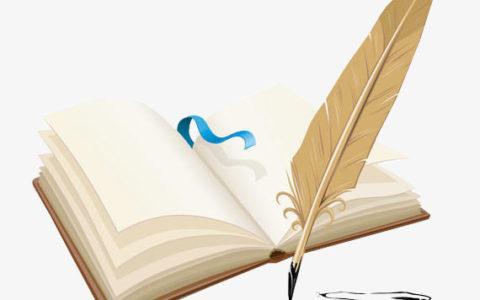 ХХІІІ обласний літературний конкурс «Проба пера»